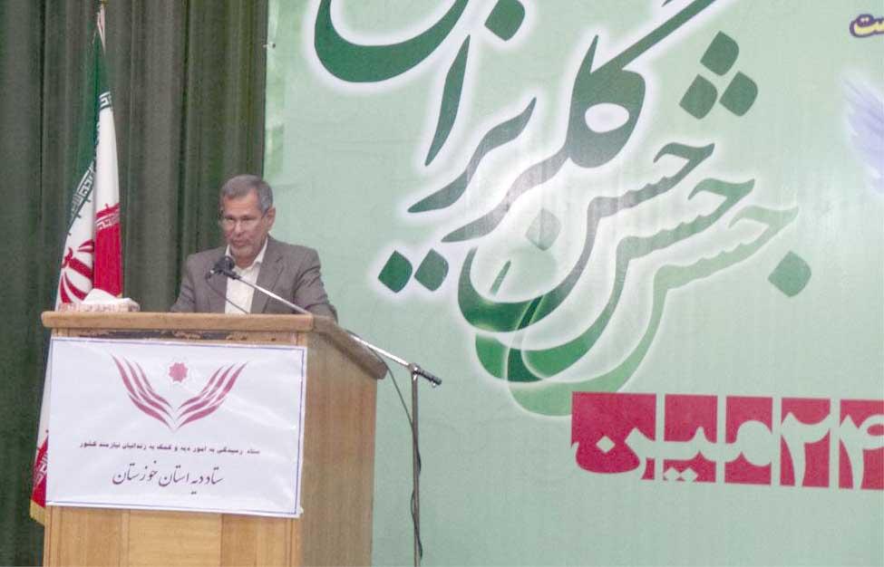 مروری بر جشن گلریزان ستاد دیه خوزستان در سال ۹۳-گزارش شماره ۲
