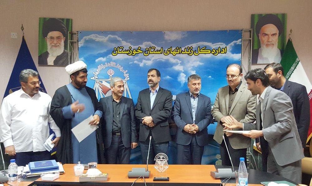 تقدیر مدیر عامل ستاد دیه خوزستان از مدیر و رئیس زندان دزفول و آبادان