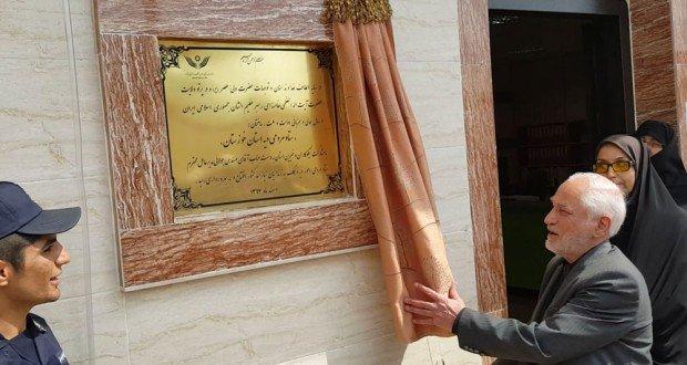 ساختمان اداری ستاد دیه استان خوزستان افتتاح و به بهره برداری رسید
