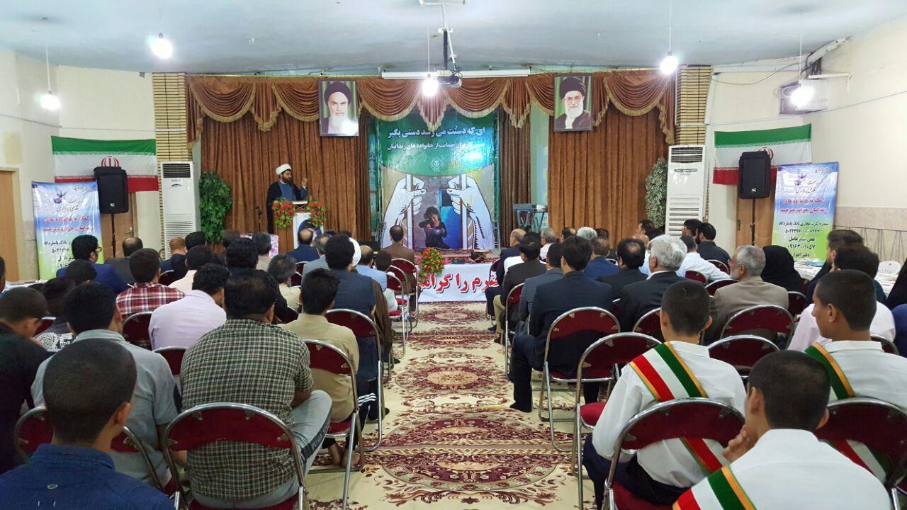 ششمین جشن گلریزان ستاد دیه خوزستان در اهواز با ۴میلیارد و سیصد میلیون ریال کمک مردمی