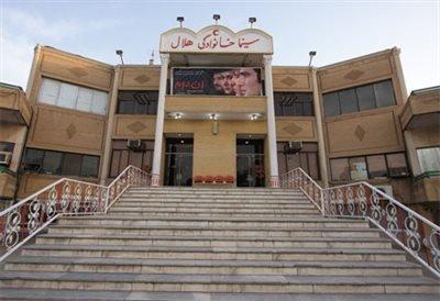 سینما هلال اهواز دستگیر دو زندانی غیر عمد شد.