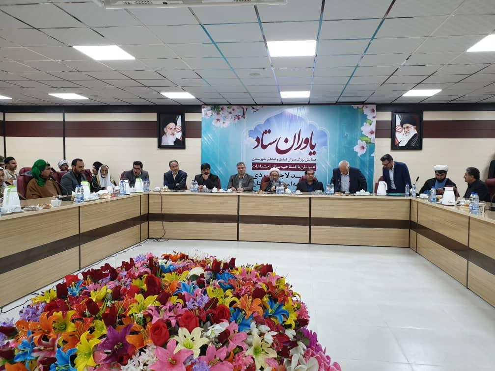 افتتاح سالن اجتماعات شهید لاجوردی ستاد دیه