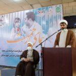 گلریزانی برای آزادی ۱۵ زندانی غیرعمد با کمک هنرمند کشورمان