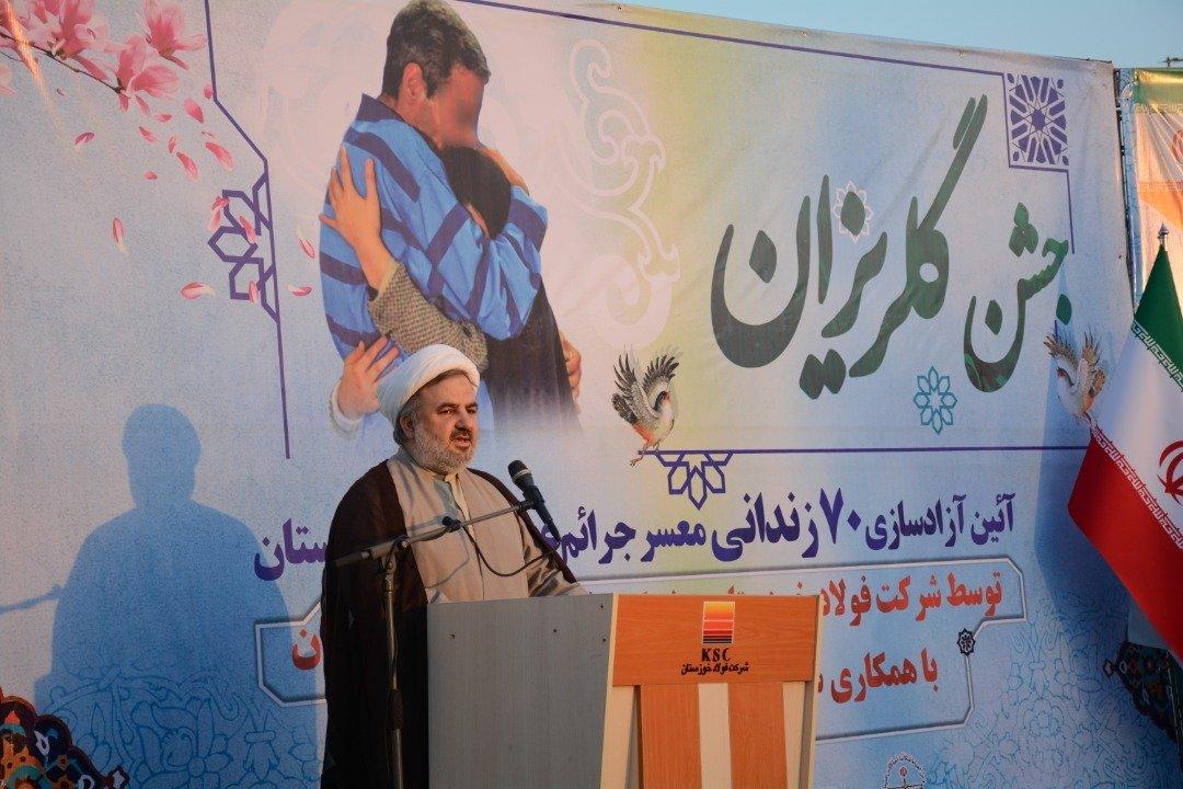 گلریزان آزادسازی ۷۲ زندانی نیازمند جرایم غیرعمد استان خوزستان