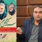 آزادی ۳۱ زندانی غیرعمد خوزستان در اولین سالگرد شهادت سردار سلیمانی